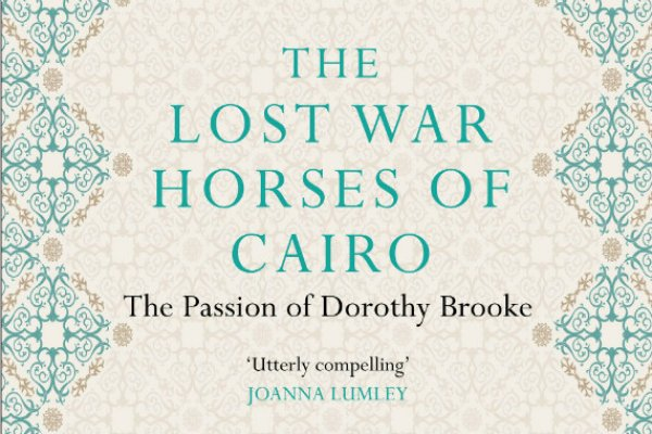 Dorothy Brooke book